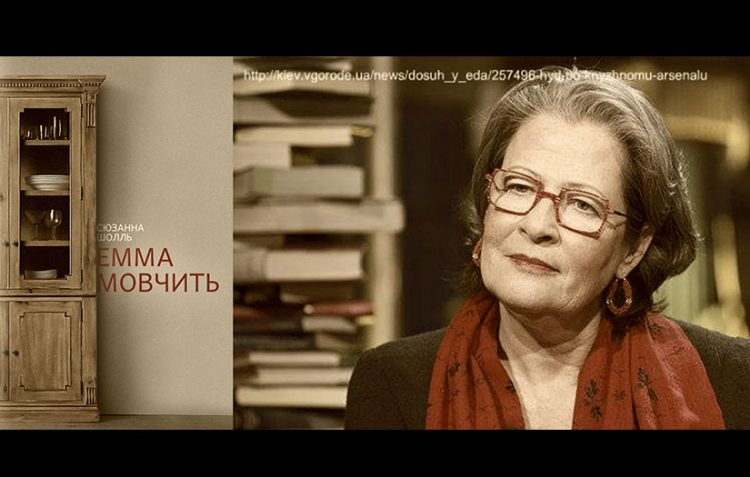 siuzanna_sholl-emma-movchyt